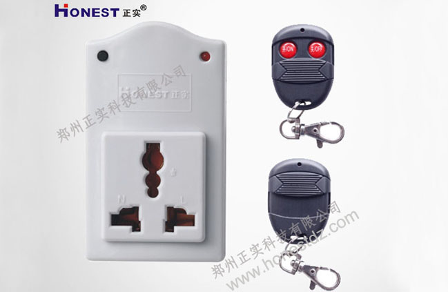 Low-power digital wireless remote control socket      HT-6805WCX